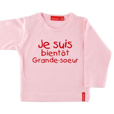 8b1a79aede798 Tee shirt enfant a personnaliser - laurent falguiere